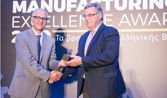Στιγμιοτυπο_απο_τη_βραβευση_της_Rivulis-Eurodrip_στα_Manufacturing_Excellence_Awards_2019