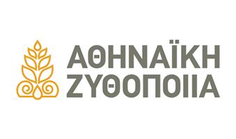 αθηναικη-ζυθοποιια_2