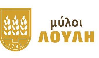 μυλοι_λουλη_logo