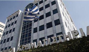 χρηματιστηριο_Αθηνων