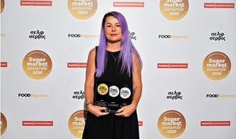 3alfa___Supermarket_Awards___Anthoula_Zikaki_3alfa_Media_Relations_Manager