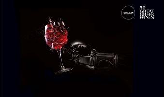 50_great_greek_wines_1