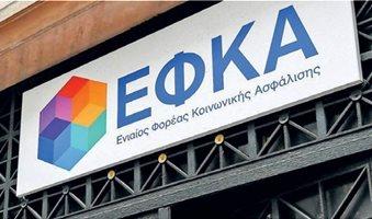 767_efka-workenter