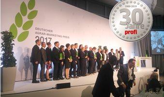 Agrar-Marketing-Award_profi-Evening1
