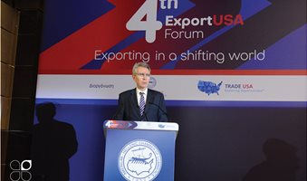 American-hellenic-forum-kenriki