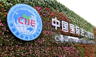 China-International-Import-Expo-CIIE