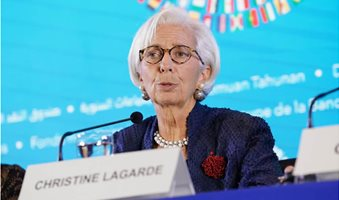 Christine-Lagarde_5