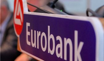 Eurobank-1-768x576