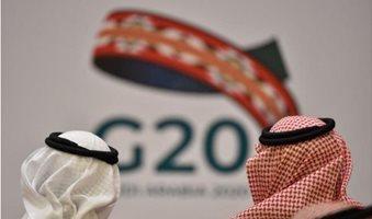 G20_summit-1584510215