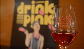 KAR_2630_Drink_pink_IOUN_19