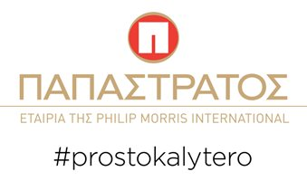 Logo_Papastratos_2