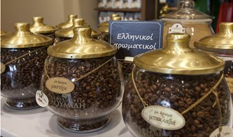 Loumidi-Flavored-Coffee