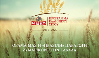 MISKO___Programma_Sitou___3years