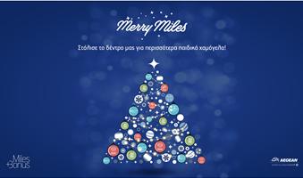 Merry_Miles_απο_το_Miles_Bonus_της_AEGEAN_4