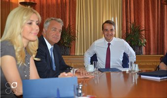 Mitsotakis-Ypaat-1