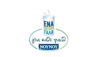 NOYNOU_Potiri_gala_logo