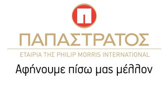 Papastratos_-_logo