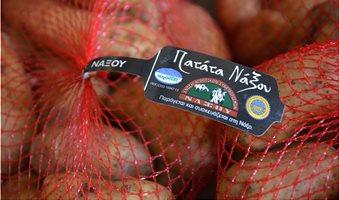 Patata-Naxou