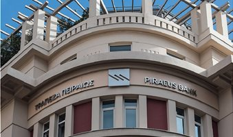 Piraeus-Bank_7