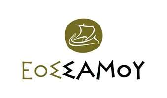 eos_samos_logo_ellin_2