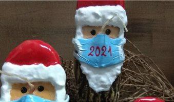 agiovasilides-maskes-thema-ape