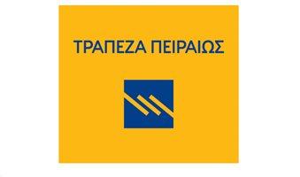 Peiraiws-logo_3