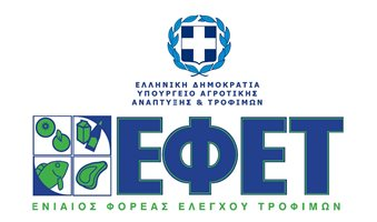 efet_2