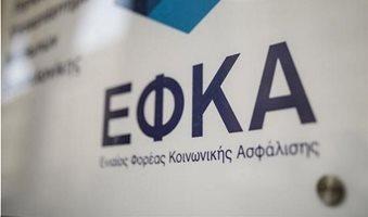 efka_logo_2_2