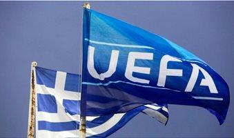uefa-greece-ena