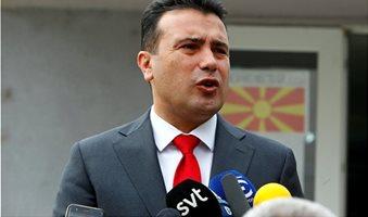 zoran-zaef