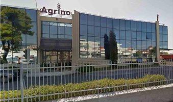 agrino-thumb-large-960x600