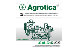 agrotica_2