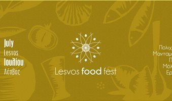 alesbosfoodfestival