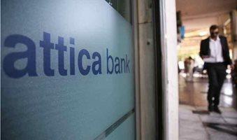attica_bank03