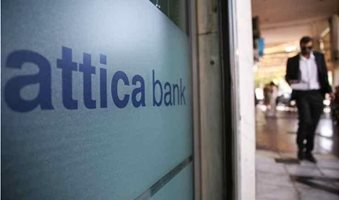 attica_bank03_2