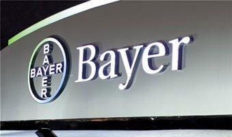 Υποτροφίες Bayer για νέους επιστήμονες