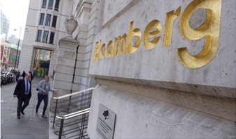bloomberg_office