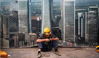 china__worker