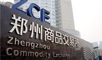 china_commodity_stock_market