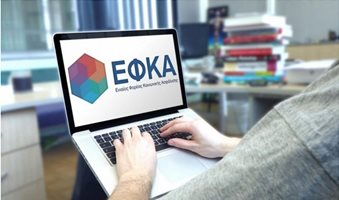 e-efka-1024x614