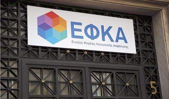 efka_34
