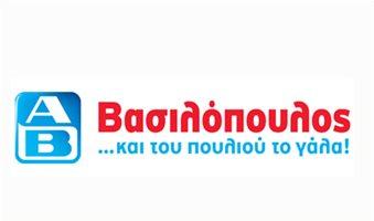 Η ΑΒ Βασιλόπουλος γιορτάζει την νέα σεζόν με 2 online ΑΒ Διαγωνισμούς