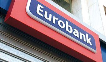 Μνημόνιο Εurobank με το Γεωργίας για Κάρτα Αγρότη