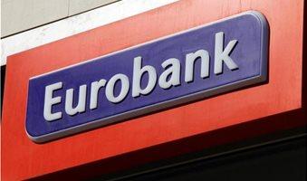 eurobank-trapeza_11_7_24_4