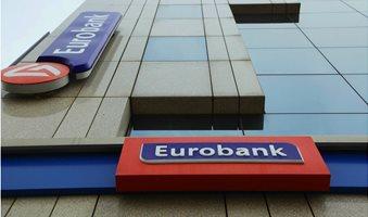 eurobank-xakers