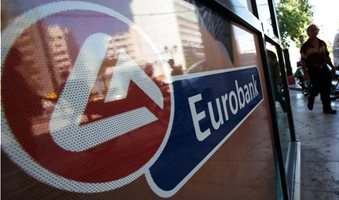 eurobank1-thumb-large_5