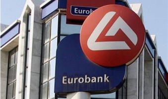 eurobank_0_2