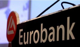 eurobank_11