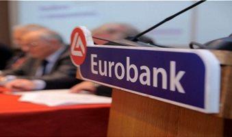 eurobank_16