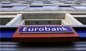 eurobank_17